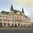 Budapest Főváros IV. kerület Újpest Önkormányzata - Polgármesteri Hivatal (Fotó: ingatlammagazin.com)
