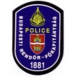 Békásmegyeri Rendőrőrs