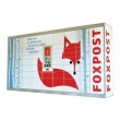 FoxPost Csomagautomata - Eurocenter