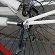 Pedálos Kerékpárjavító és Utánfutókészítő