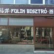Fulin Bisztró