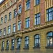 Prizma Általános Iskola és Óvoda, Egységes Gyógypedagógiai Módszertani Intézmény