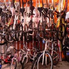 Óbuda, III. kerület kerékpár üzlet és szerviz - Kerékpárok - Bartus és fiai Slalom Sport