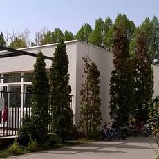 Óbudai Gyermekvilág Óvoda - Kanóc utcai Telephely