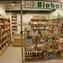 Békás-Bio Biobolt - Self Store Plaza